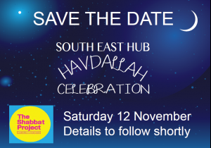 havdallah-save-the-date