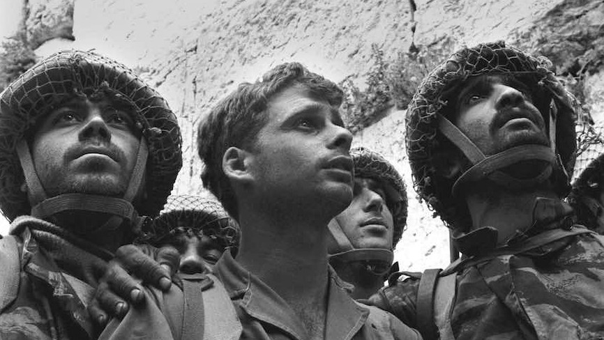 David Rubinger's famous photograph of IDF soldiers after liberating the Kotel (Western Wall) in June 1967