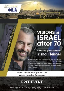 Visions of Maroubra with Yishai Fleisher